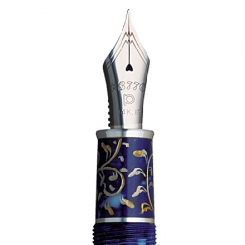 Platinum #3776 Celluloid <p> Chin-Platinum Silver Trim <p>Karakusa (Arabesque) <p>Fountain Pen <p>PTB-80000SR#55</p>